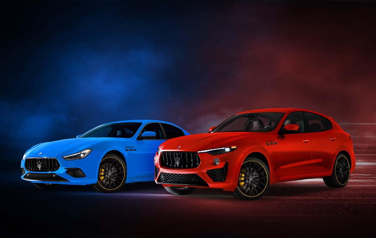 Maserati create 'F Tributo' Levante special edition